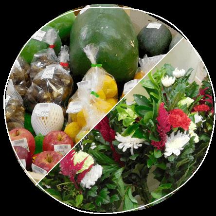 野菜・仏花